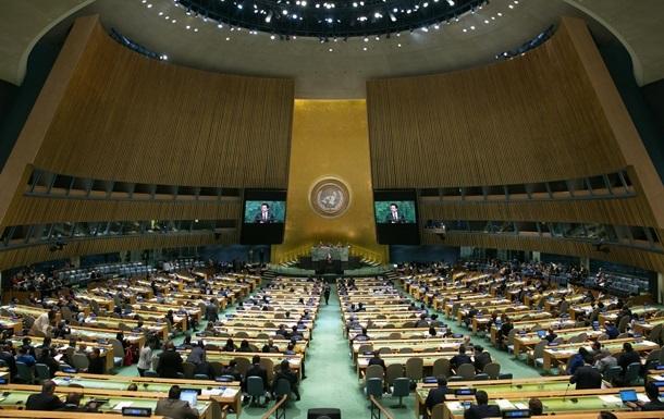 Генасамблея ООН: США не дали візи частині російської делегації