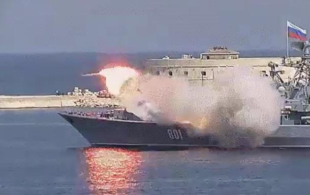 Появилось видео неудачного запуска ракеты в Крыму
