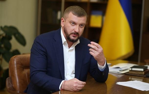 Глава Минюста: В Украине нет культуры уважения к праву собственности