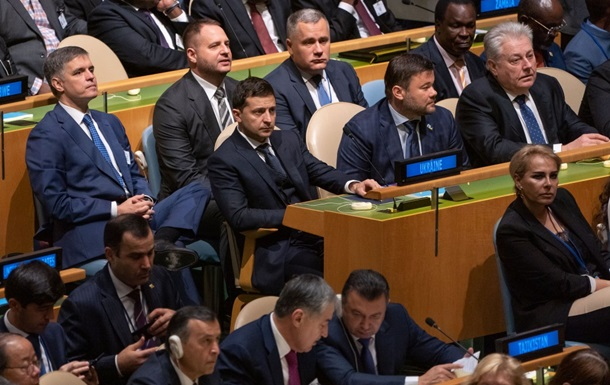 Зеленський взяв участь у відкритті сесії Генасамблеї ООН