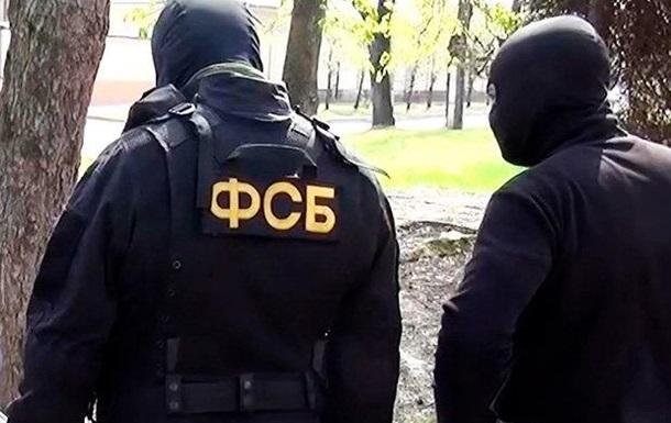 Увага! РФ арештовує українських громадян