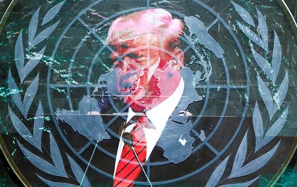 Трамп в ООН закинув Ірану атаку на саудівський НПЗ