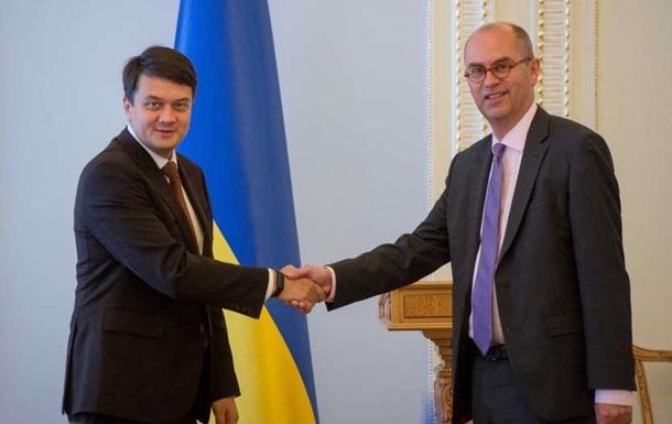 Місія МВФ в Україні оцінила проект бюджету-2020