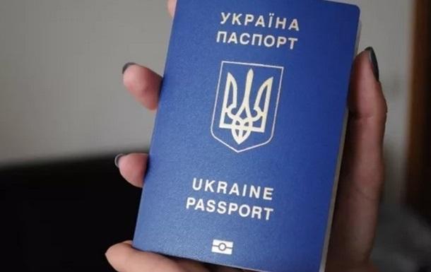 Українці отримали безвіз зі ще однією країною