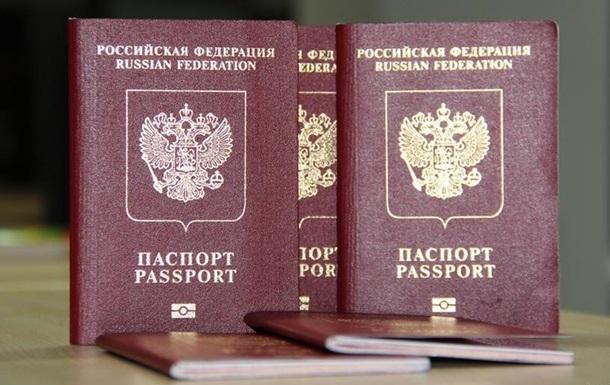 Німеччина не дає візи власникам паспортів РФ з Донбасу