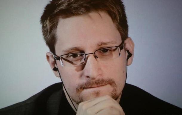 Чому Едвард Сноуден боїться виходити з дому в Москві - DW