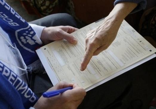 """Власть """"ДНР"""" подготовила супер вопросы на перепись населения"""