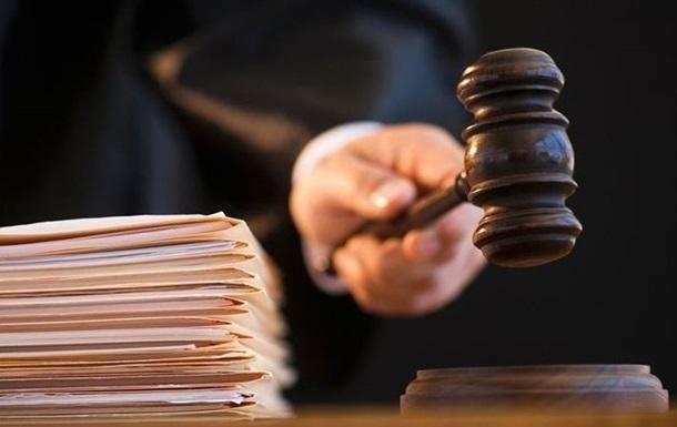 Суддя з Криму отримав 12 років із конфіскацією