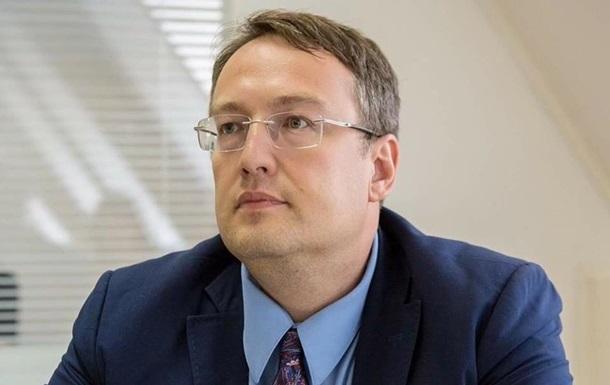 Антон Геращенко возвращается к Авакову