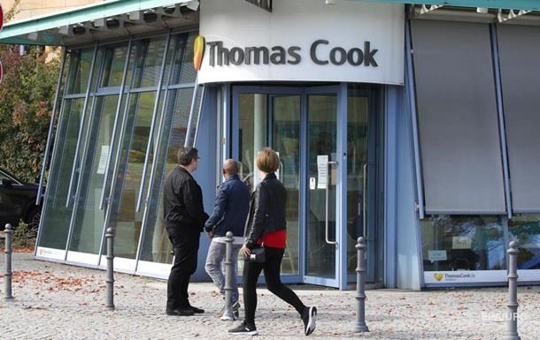 Дочки  Thomas Cook в Польше, Германии и Австрии объявили о банкротстве