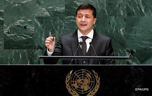 Зеленский с трибуны ООН показал пулю