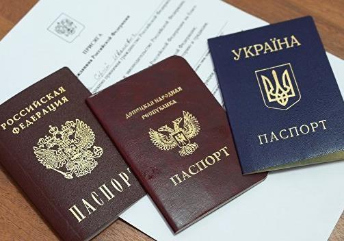 Цена российского паспорта:  в  ДНР  скоро снимут  розовые очки
