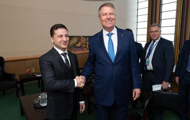 Зеленский провел переговоры с президентом Румынии