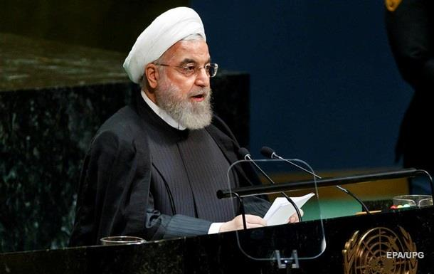 Президент Ирана в ООН обвинил США в 'экономическом терроризме'