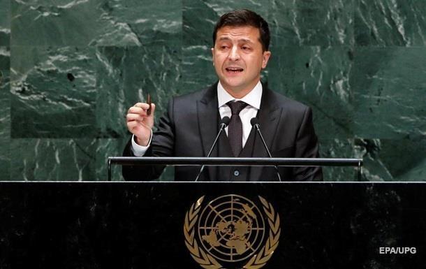 У Порошенко похвалили Зеленского за выступление в ООН