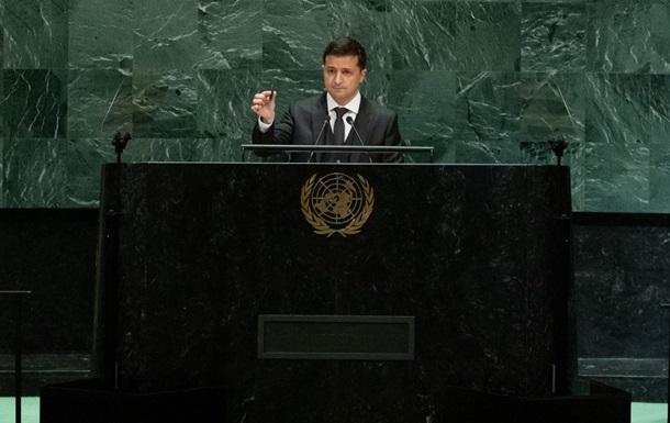 Агрессия и оружие. О чем Зеленский говорил в ООН