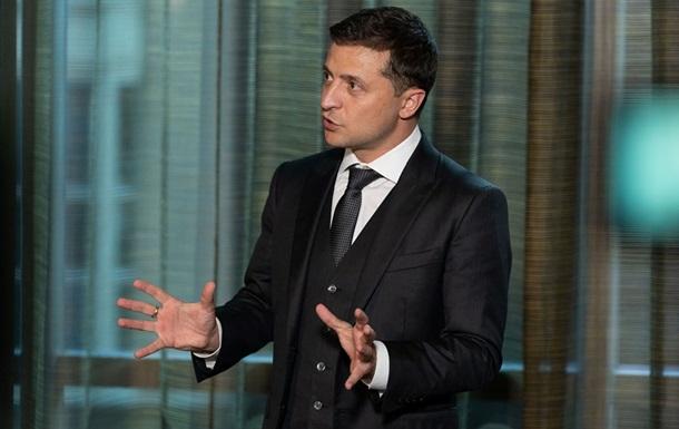 Зеленський пояснив, що означає  свій генпрокурор