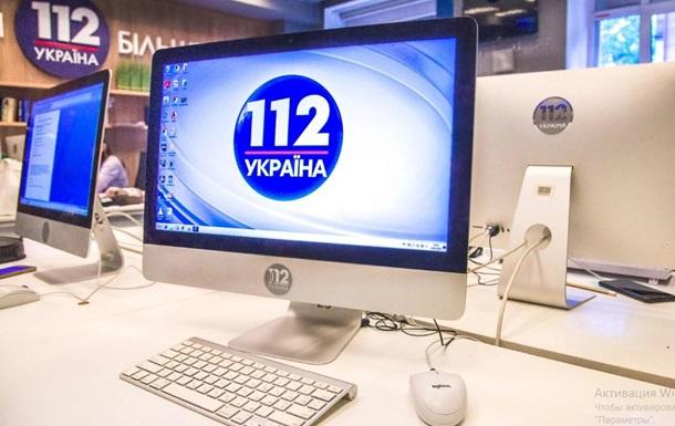 Свобода слова в действии: Нацсовет лишил телеканал «112 Украина» лицензии