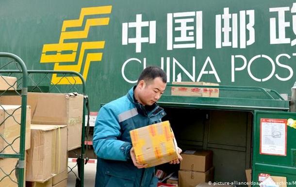 Всесвітній поштовий союз змінює тарифи на доставку посилок