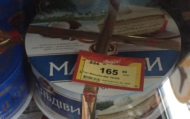 Конкуренти Roshen випустили торт Мальдіви