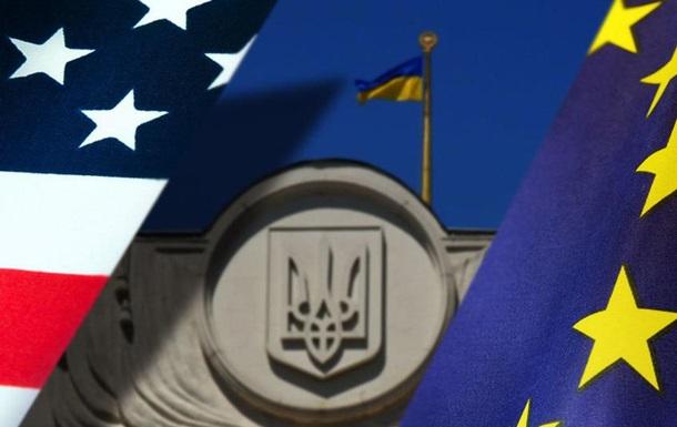 США и Евросоюз пытаются сбросить с себя бремя финансирования Украины