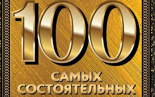 100 найбагатших. Рейтинг Корреспондента