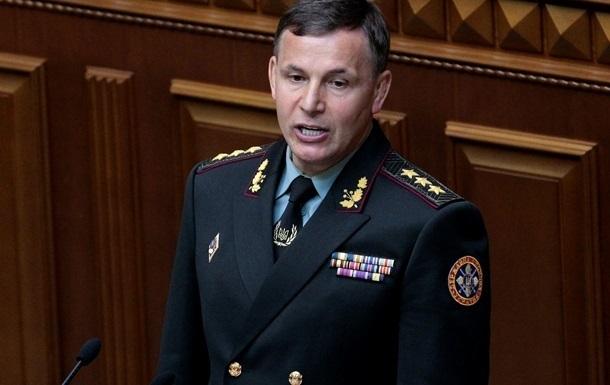 ДБР має справу на екс-голову Держохорони Гелетея