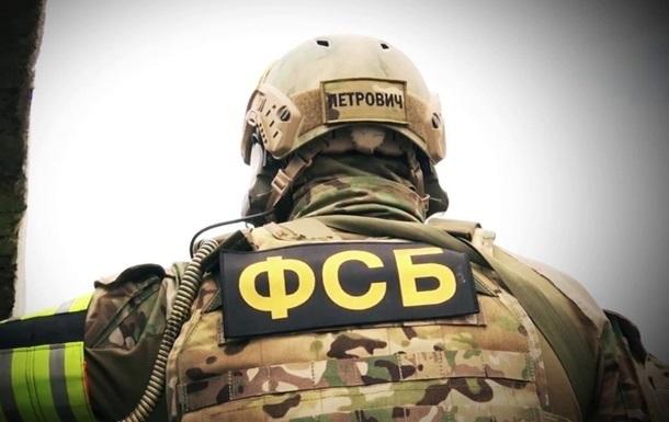 ФСБ задержала двух человек на админгранице с Крымом