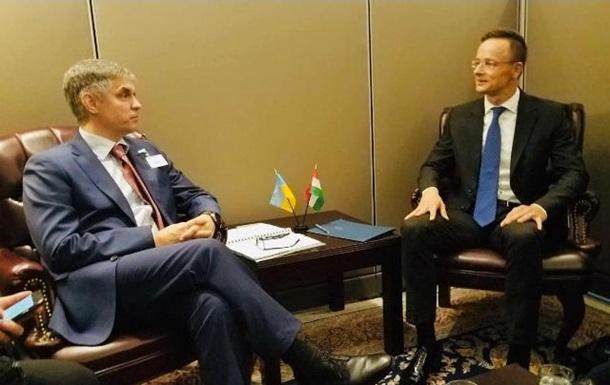 Україна і Угорщина відновлюють економічне співробітництво