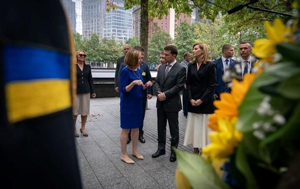 Зеленский в Нью-Йорке почтил память жертв террористических атак