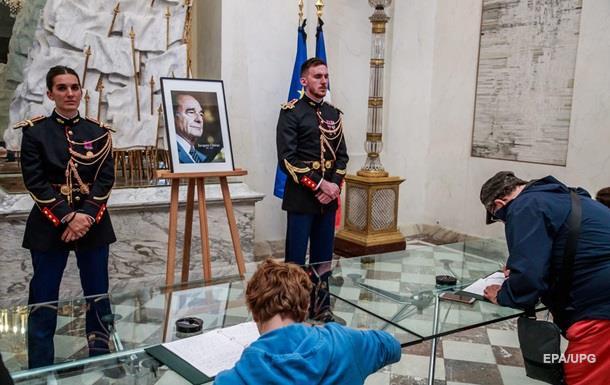 У Франції 30 вересня оголошено днем жалоби за Жаком Шираком