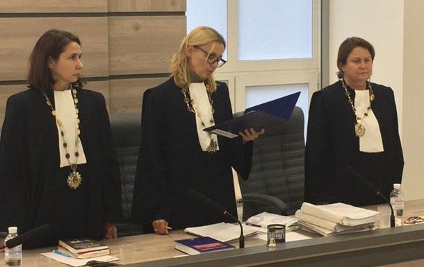 Суд скасував всі рішення на користь Насірова