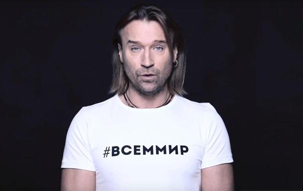 Олег Винник попал в базу Миротворца