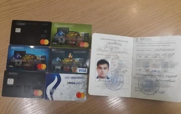 Контрразведка СБУ задержала в Запорожье бывшего  мента -финансиста террористов