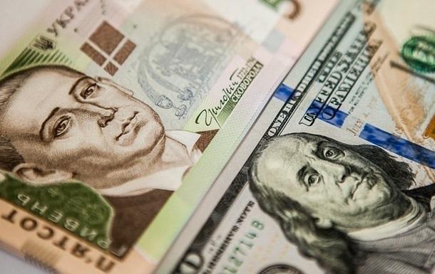 З початку року курс долара впав на 13%