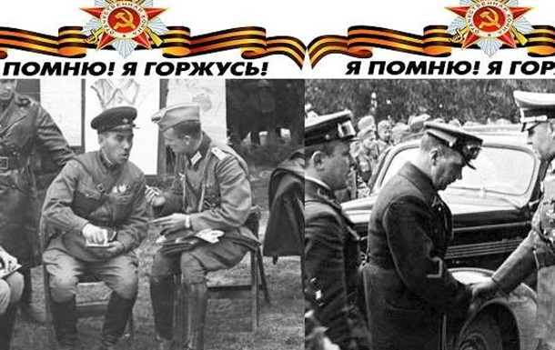 Извращая историю: госканалы России о вторжении СССР в Польшу