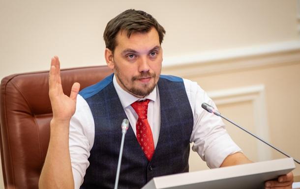 В Кабмине прокомментировали новый рейтинг Украины