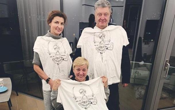 Порошенко подарував Гонтаревій смішну футболку