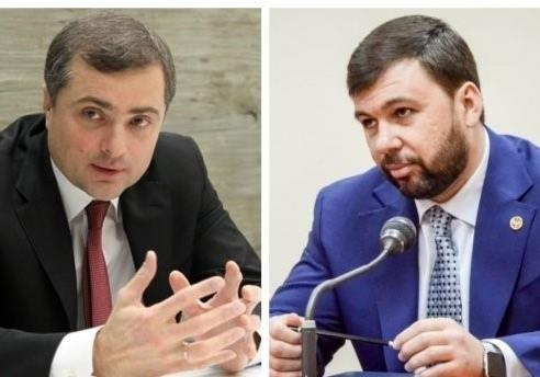 """Для чего вообще нужна перепись в """"ДНР"""""""