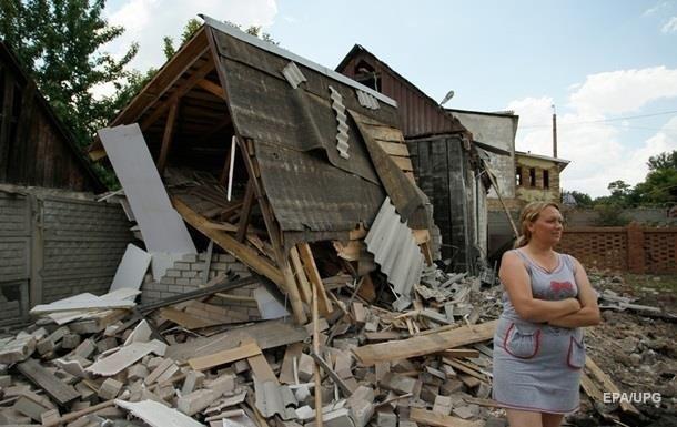Криклій назвав вартість відновлення Донбасу