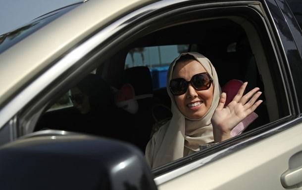 Саудівська Аравія дозволила іноземкам в їзд без супроводу чоловіків