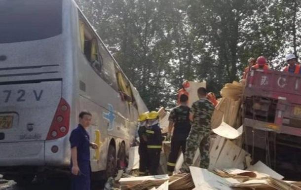 Масштабное ДТП в Китае: погибли 36 человек