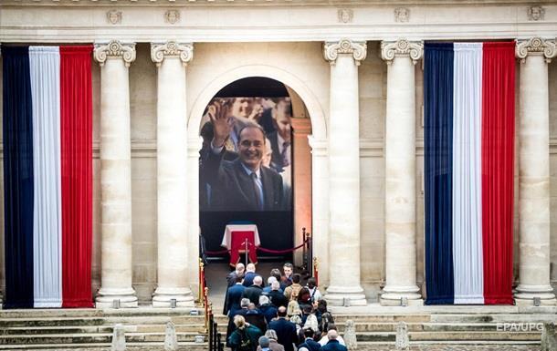 В Париже прощаются с бывшим президентом Шираком