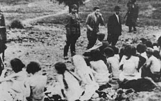 Бабий Яр. 1941