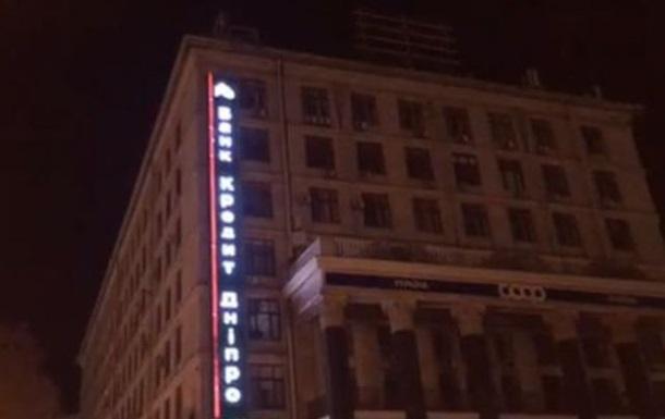 У центрі Києва чоловік погрожував зістрибнути з даху