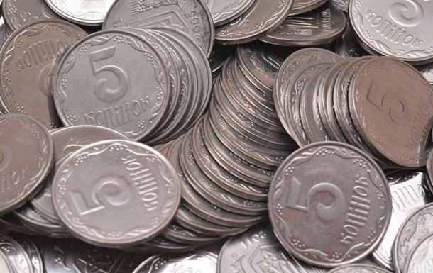 Сьогодні останній день обігу дрібних монет