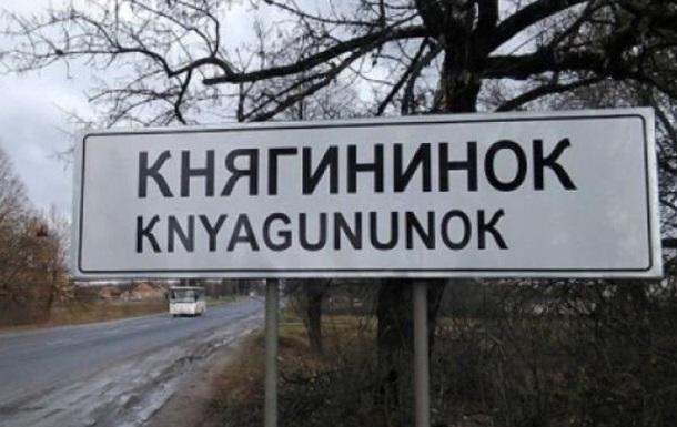 Хроніки нищення сільських музеїв