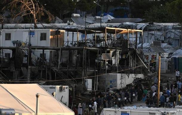 Пожежа та сутички в таборі для біженців на острові Лесбос
