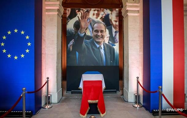 У Парижі триває прощання з Жаком Шираком