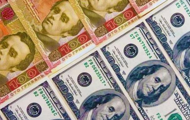 Валютный прогноз: будет ли обвал гривны